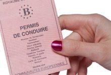 صورة الجنسيات التي يحق لها باستبدال الرخصة الي البلجيكية 2020