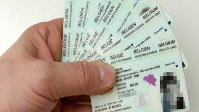 بطاقة الهوية البلجيكية