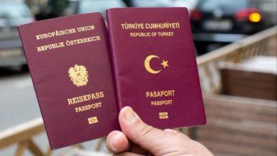 صورة قوانين جديدة وشروط الحصول على الجنسية التركية في عام 2021