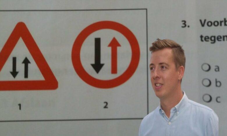اختبار الرخصة في اللغة الهولندية