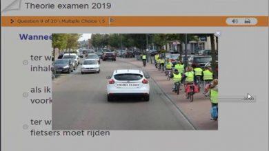 صورة اختبار الرخصة النظري في اللغة الهولندية رخصة من نوع B