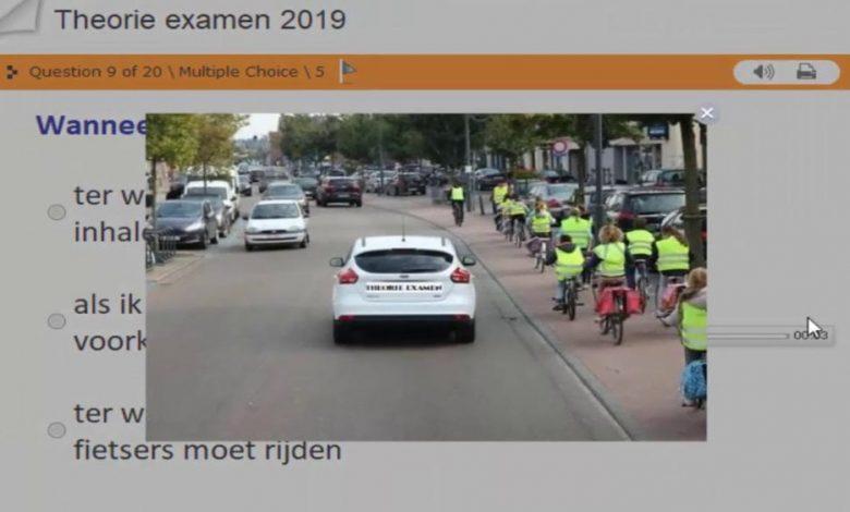 الرخصة النظري في اللغة الهولندية