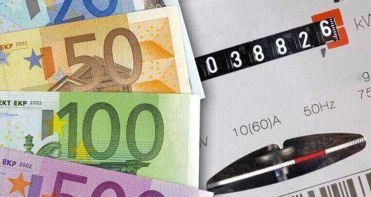 سعر شركة الكهرباء في بلجيكا