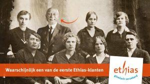 شركة تأمين في بلجيكا