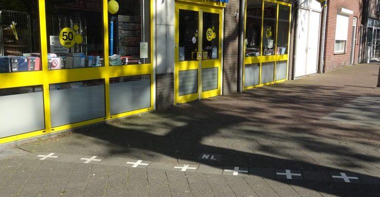 متاجر علي الحدود البلجيكية الهولندية