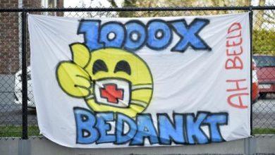 صورة اقتراح الحزب الاشتراكي البلجيكي لمكافأة بـ 750 يورو