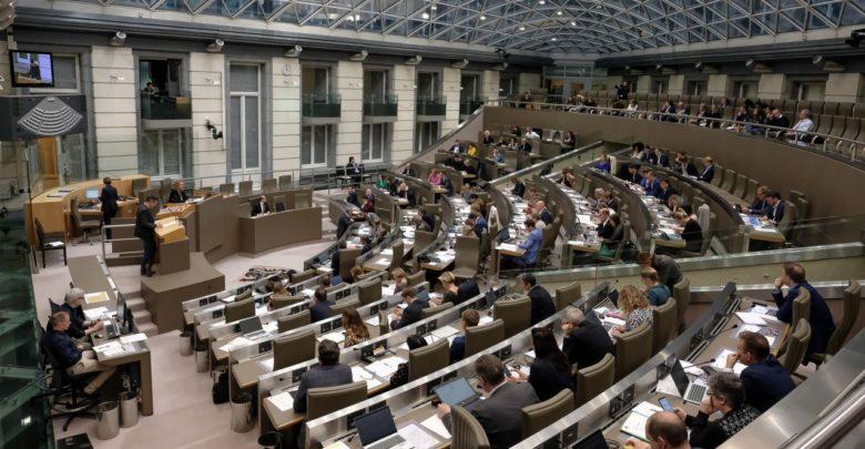البرلمان الفلماني