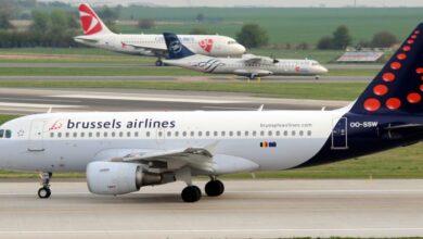 طيران بروكسل اليوم