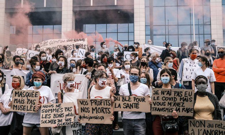 مظاهرات بلجيكا