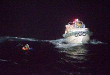 صورة فقدان سفينة شحن بطاقم مكون من 43 رجل و 5800 رأس ماشية قبالة سواحل اليابان