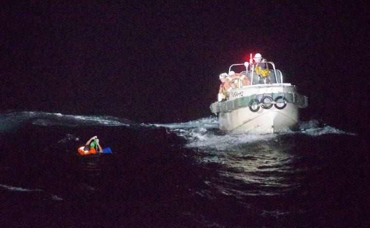 سفينة انقاذ في اليابان