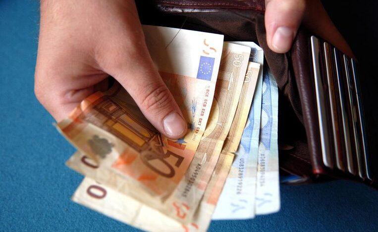 مال عطلة في بلجيكا