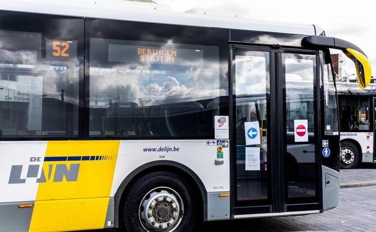 حافلة دي لين