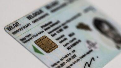 بطاقة الهوية البلجكية