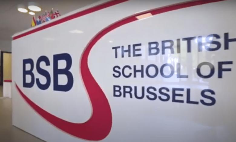 مدرسة بروكسل البريطانية