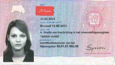 تغيير اقامة a في بلجيكا