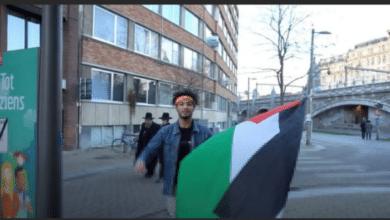 علم فلسطين في بلجيكا