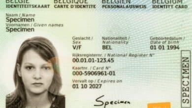 البصمات في بطاقة الهوية بلجيكا
