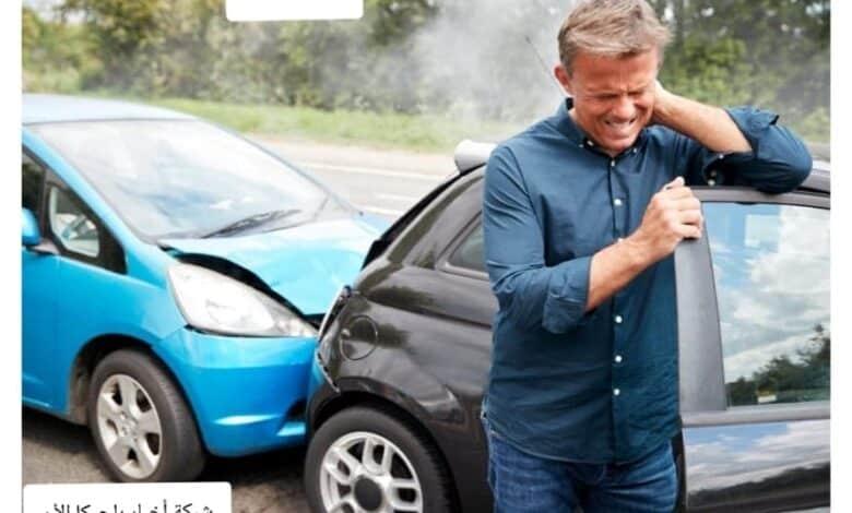 حادث السيارة في بلجيكا