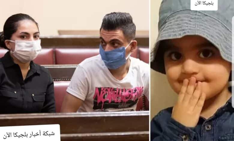 عائلة الطفلة العراقية مودة