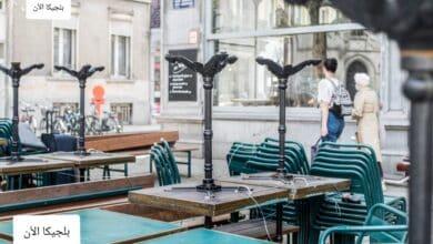 المقاهي في لييج