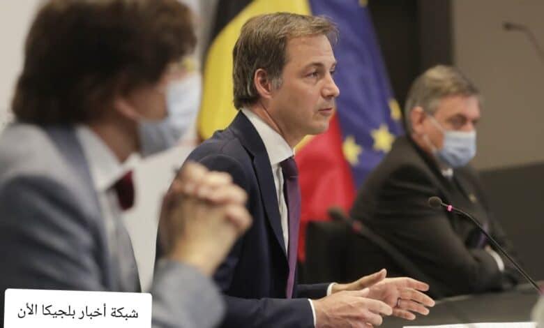 اللجنة الإستشارية بلجيكا