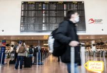 تسهيل السفر من بلجيكا إلى دول الاتحاد الأوروبي بدون شروط