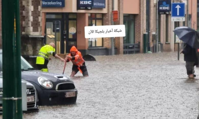 الأرصاد الجوية في بلجيكا تحذر من عواصف رعدية
