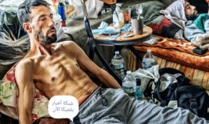 لاجئ مضرب عن الطعام في بروكسل الان