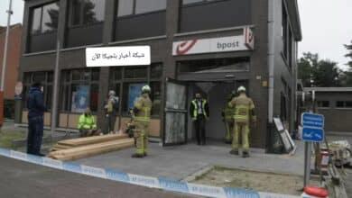 تفجير مكتب بي بوست في بلجيكا والجناة يتمكنوا من الفرار
