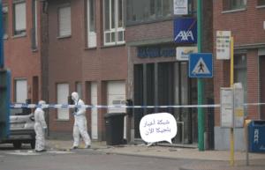 محاولة سرقة بنك أكسا في بلجيكا