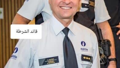تعرض قائد الشرطة في مدينة أنتويرب للضرب من قبل مشرد