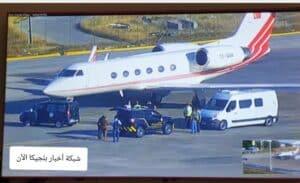 الشرطة البرازيلية تكتشف طائرة خاصة تحمل كميات كبيرة من الكوكايين