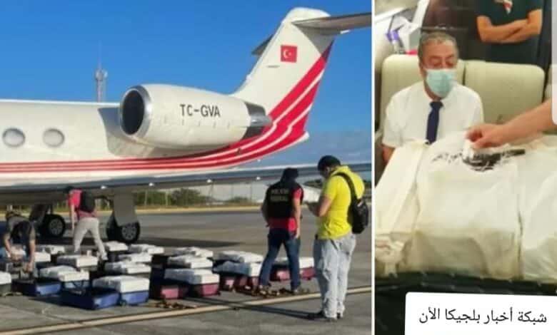 اكتشاف طائرة متجهة إلى مطار بروكسل محملة بحقائب مليئة بالكوكايين