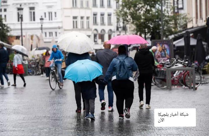 ما هي حالة الطقس في بلجيكا للأيام المقبلة الان