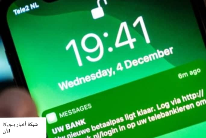 امرأة تنقر على رابط في رسالة وهمية فتخسر 5000 يورو