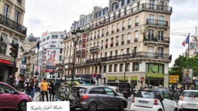 الحد الأقصى للسرعة 30 كم في الساعة في باريس