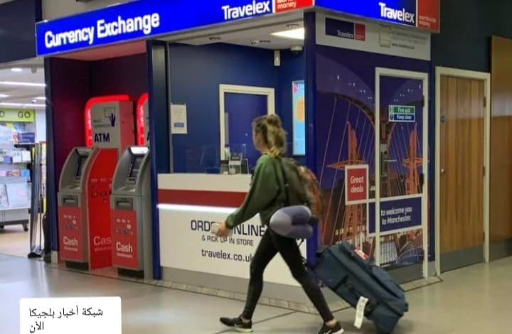 إفلاس شركة الصرافة وتحويل العملات Travelex