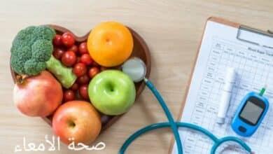 خبيرة تغذية تكشف تقنية جديدة لتخفيف آلام الجهاز الهضمي
