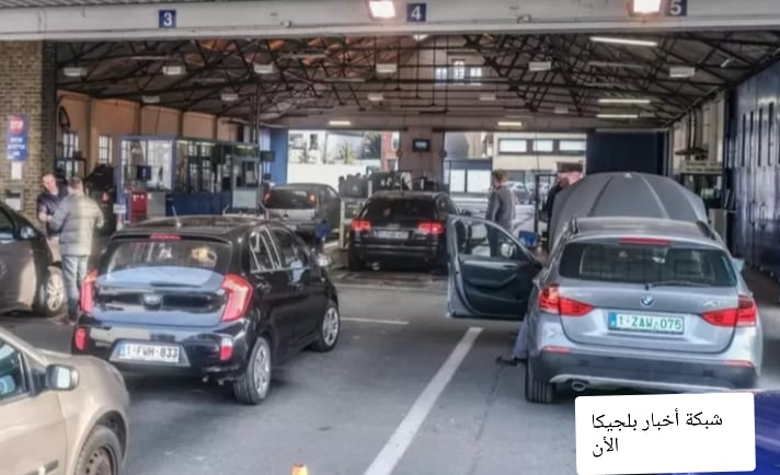 فحص السيارة في بلجيكا سيصبح أكثر صرامة ابتداءا من من 1 أكتوبر