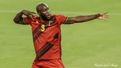 منتخب بلجيكا لكرة القدم يتأهل إلى كأس العالم 2022