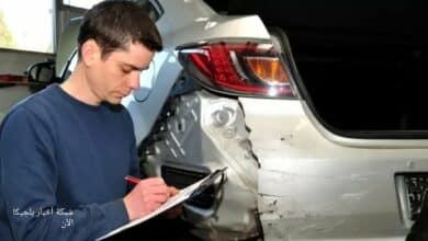 أين يمكنني أن أجد أرخص تأمين على السيارة في بلجيكا؟