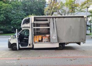 سائق شاحنة يكتشف مخدرات أثناء ذهابه إلى ألمانيا