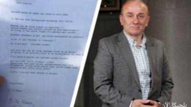 وضع رسائل مشبوهة في صندوق بريد مساجد في بلجيكا