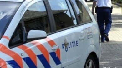 الشرطة الهولندية تعتقل مشتبه به يحمل قوس وسهم