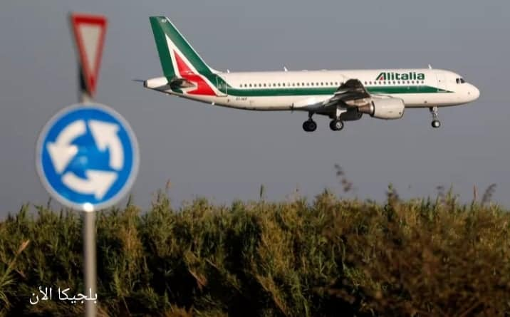 شركة أليطاليا للطيران تلغي أكثر من 170 رحلة جوية من وإلى بلجيكا
