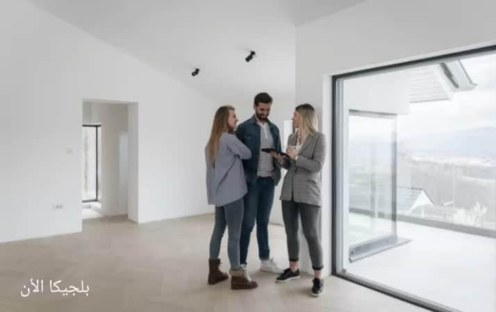 البنوك ستحسب قرض المنزل في بلجيكا بناءًا على الإحصائيات