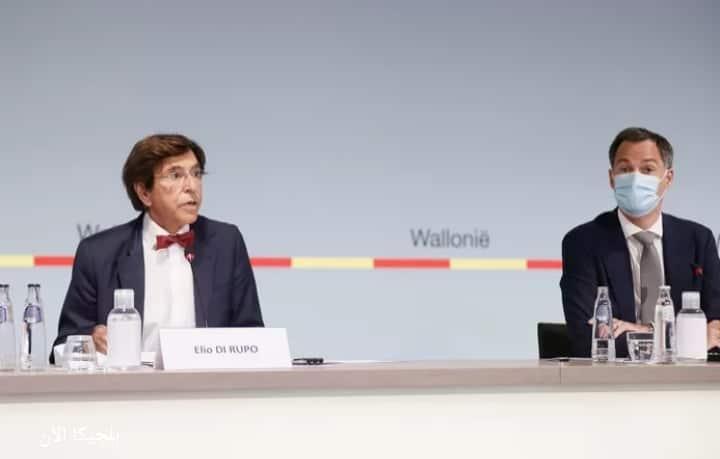 الحكومة البلجيكية تمنح قرض بقيمة 1.2 مليار يورو إلى والونيا لإعادة الإعمار