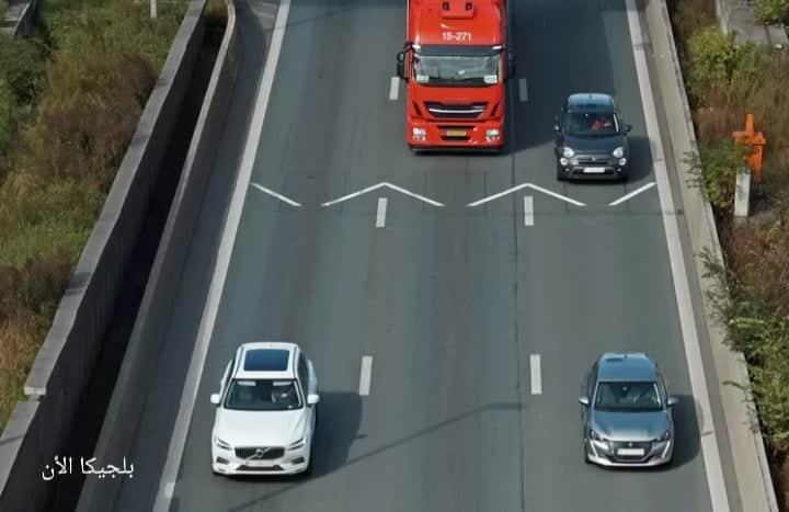 ماذا تعني العلامات والرسومات الجديدة على الطرق في بلجيكا