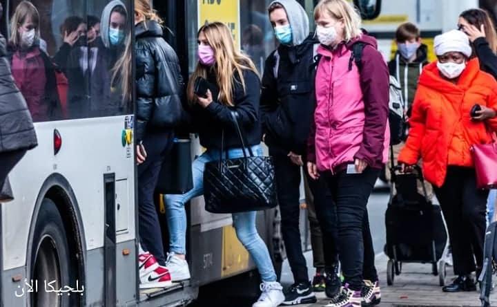 أين يجب عليك أن لا ترتدي قناع الفم في بلجيكا ابتداءا من 1 أكتوبر